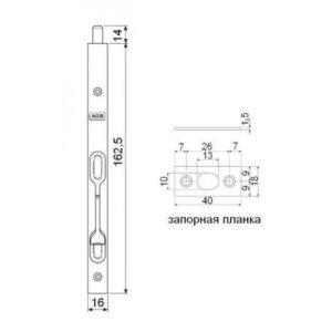 Шпингалеты AGB D00320.15.41  (сатин хром)
