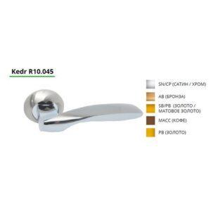 KEDR R10.045-AL-SN/CP