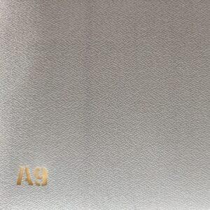 Тканевые ролеты ( ЗАКРЫТАЯ СИСТЕМА СТАНДАРТ (UNI Besta) П - образная направляющая) Ткань А9