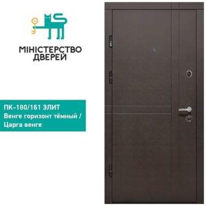 Входные двери Министерство дверей