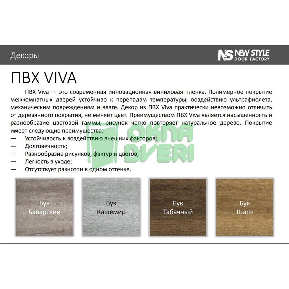 Доборная планка ПВХ Viva бук шато МДФ телескопическая (к-т) Н 250*10*2060