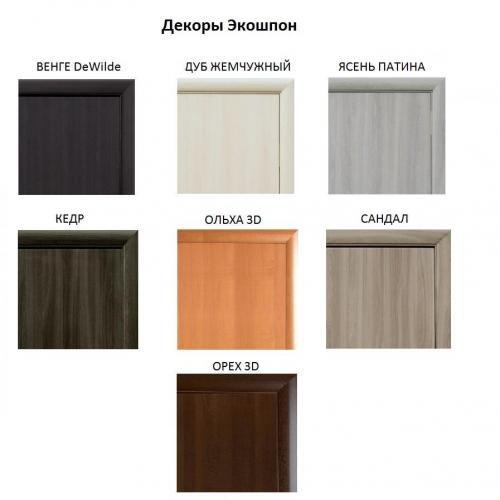 Межкомнатные двери Камея Экошпон орех 3d со стеклом сатин и рисунком Р1