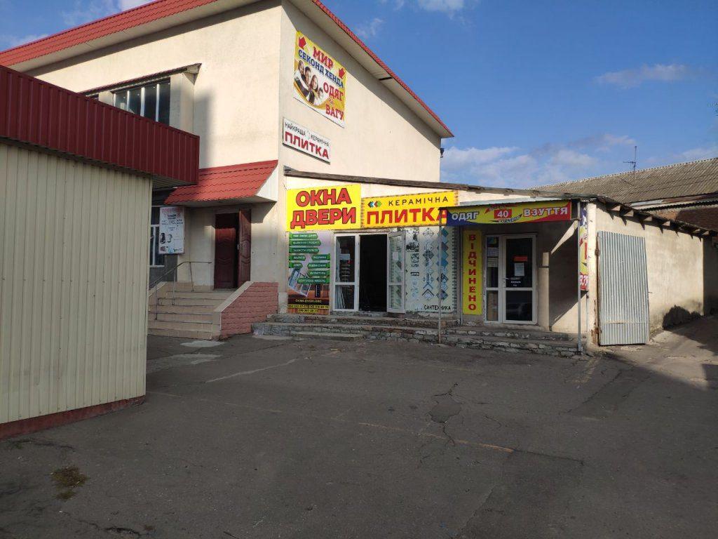 Переезд и открытие нового магазина