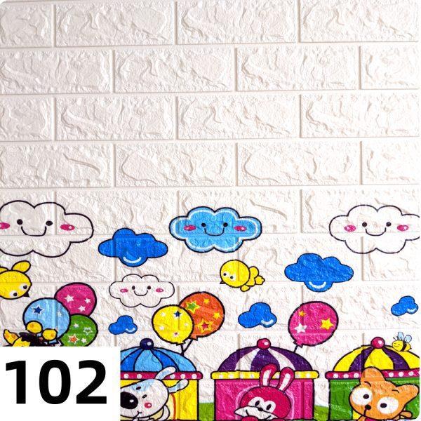 Самоклеющиеся 3д панели Детские 700*770мм цвет 102 (Паровозики)