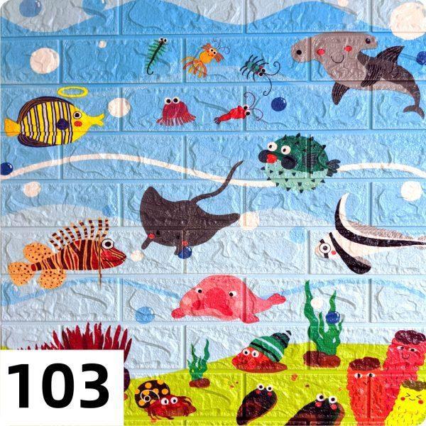 Самоклеющиеся 3д панели Детские 700*770мм цвет 103 (Подводный мир)
