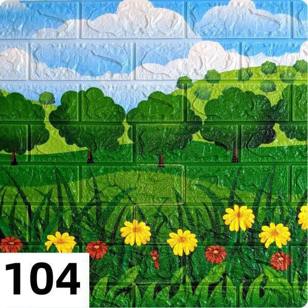 Самоклеющиеся 3д панели Детские 700*770мм цвет 104 (Лужайка)