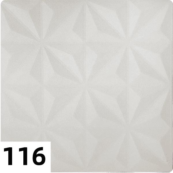 Самоклеющиеся 3д панели Потолок 700*700мм цвет 116