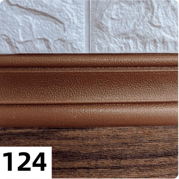 Самоклеющиеся Багет (плинтус) 2350*80мм цвет 124 (Коричневый)