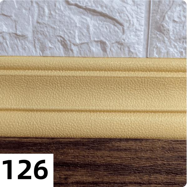 Самоклеющиеся Багет (плинтус) 2350*80мм цвет 126 (Бежевый)