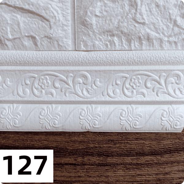Самоклеющиеся Багет (плинтус) 2350*80мм цвет 127 (Белый с узором)