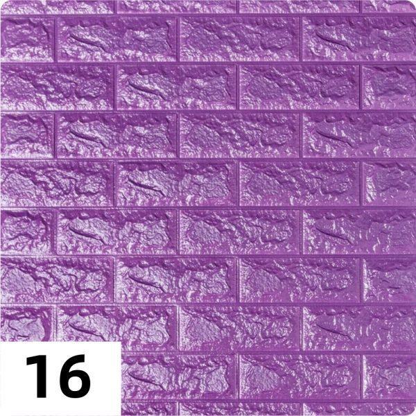 Самоклеющиеся 3д панели Кирпич 700*770мм цвет 16 (Фиолетовый)