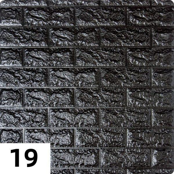 Самоклеющиеся 3д панели Кирпич 700*770мм цвет 19 (Черный)