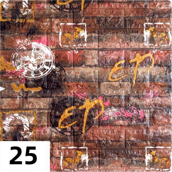 Самоклеющиеся 3д панели Миксы 700*770мм цвет 25 (Оранжевый)