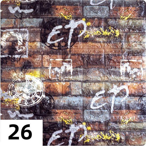 Самоклеющиеся 3д панели Миксы 700*770мм цвет 26 (Серо оранжевый)