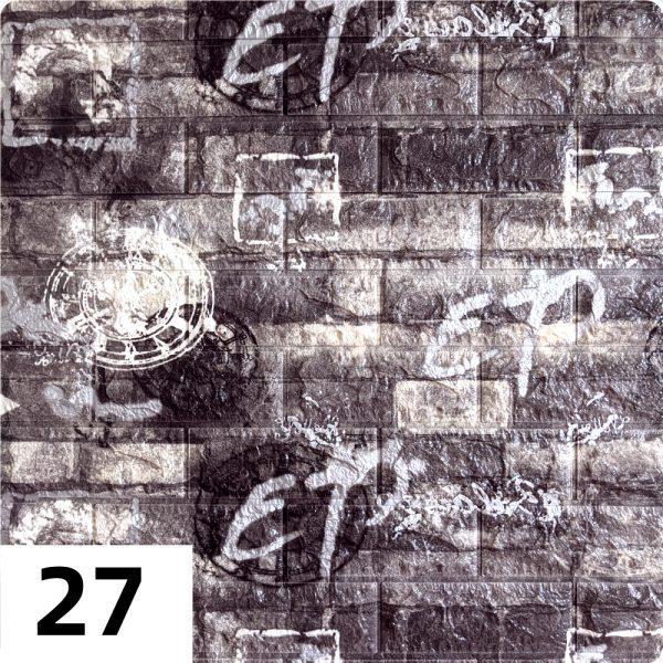 Самоклеющиеся 3д панели Миксы 700*770мм цвет 27 (Черный)