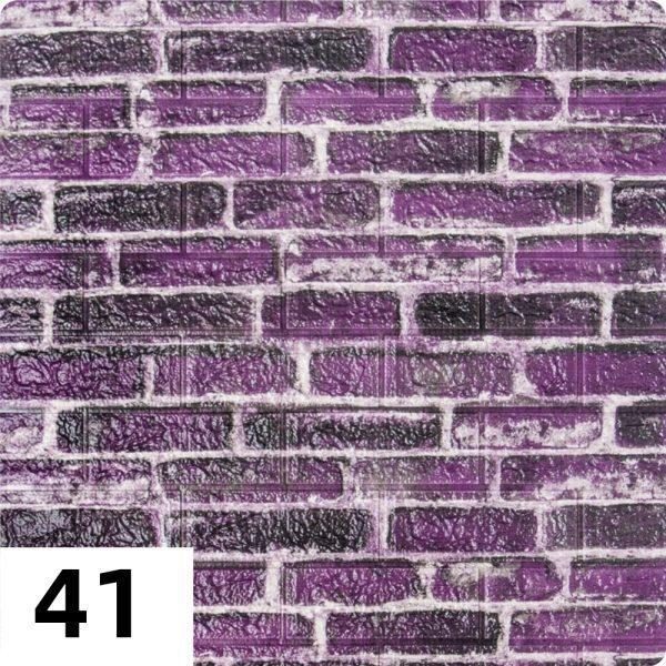 Самоклеющиеся 3д панели Екатеринославский кирпич 700*770мм цвет 41 (Фиолетовый)