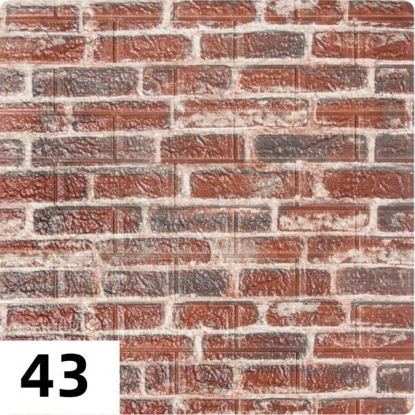 Самоклеющиеся 3д панели Екатеринославский кирпич 700*770мм цвет 43 (Красный)