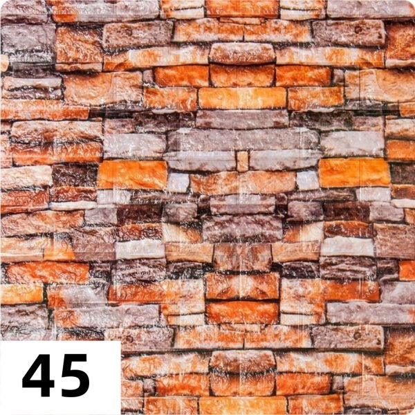 Самоклеющиеся 3д панели Камень 700*770мм цвет 45 (песчаник)