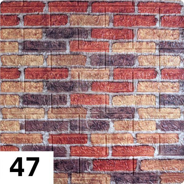 Самоклеющиеся 3д панели Екатеринославский кирпич 700*770мм цвет 47 (Беж коричневый)