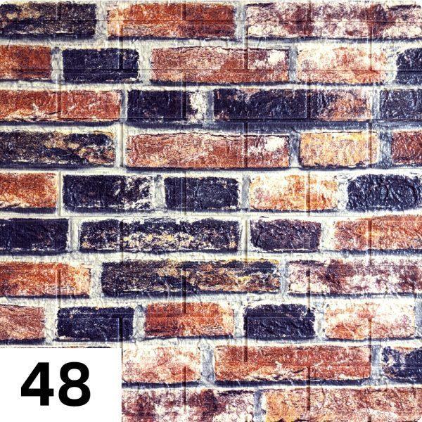 Самоклеющиеся 3д панели Екатеринославский кирпич 700*770мм цвет 48 (Серо-синий)
