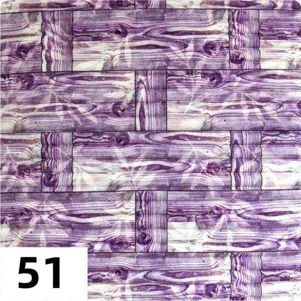 Самоклеющиеся 3д панели Бамбук 700*700мм цвет 51 (Фиолетовый)