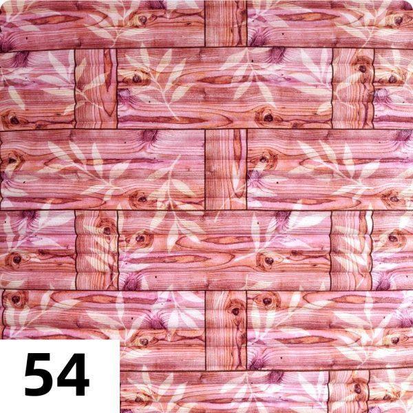 Самоклеющиеся 3д панели Бамбук 700*700мм цвет 54 (Оранжевый)