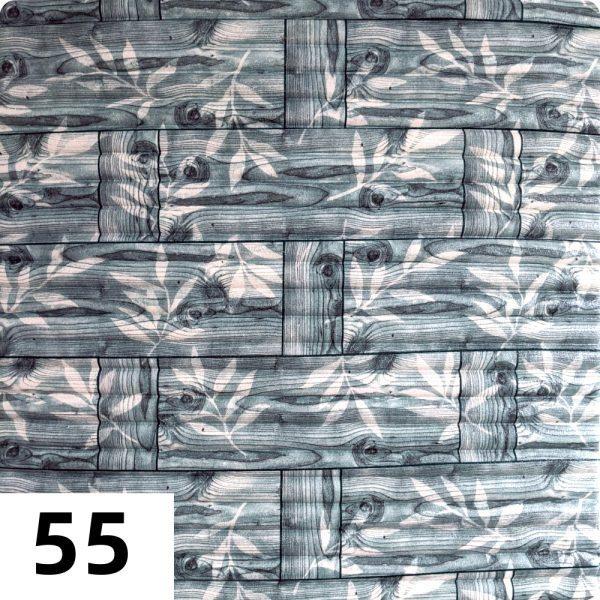 Самоклеющиеся 3д панели Бамбук 700*700мм цвет 55 (Мятный)