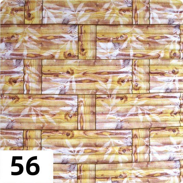 Самоклеющиеся 3д панели Бамбук 700*700мм цвет 56 (Желтый)