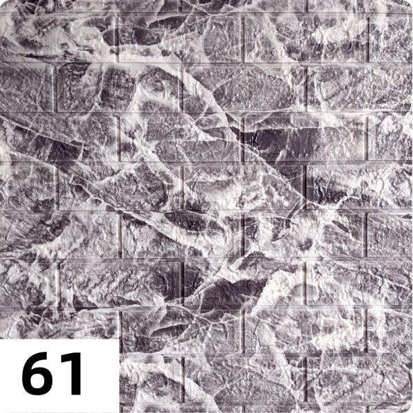 Самоклеющиеся 3д панели Мрамор 700*770мм цвет 61 (Черный)