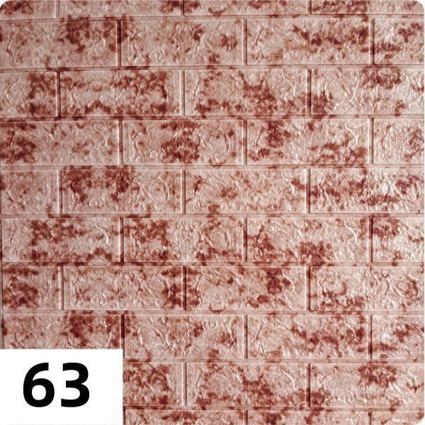 Самоклеющиеся 3д панели Мрамор 700*770мм цвет 63 (Красный)