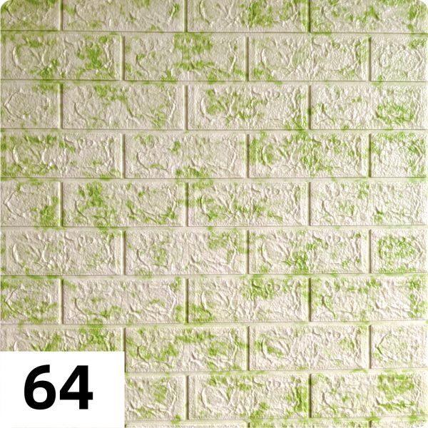 Самоклеющиеся 3д панели Мрамор 700*770мм цвет 64 (Зеленый)