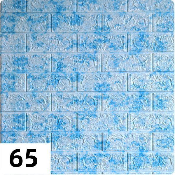 Самоклеющиеся 3д панели Мрамор 700*770мм цвет 65 (Голубой)