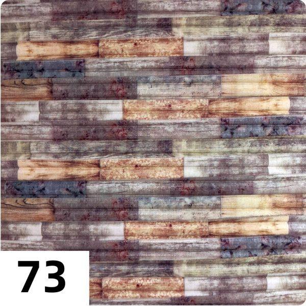 Самоклеющиеся 3д панели Бамбук 700*700мм цвет 73 (Микс)
