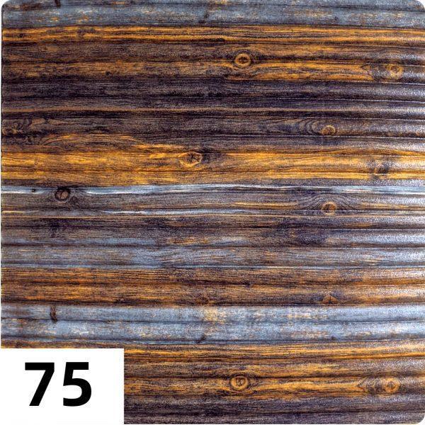 Самоклеющиеся 3д панели Бамбук 700*700мм цвет 75 (Серо-коричневый)