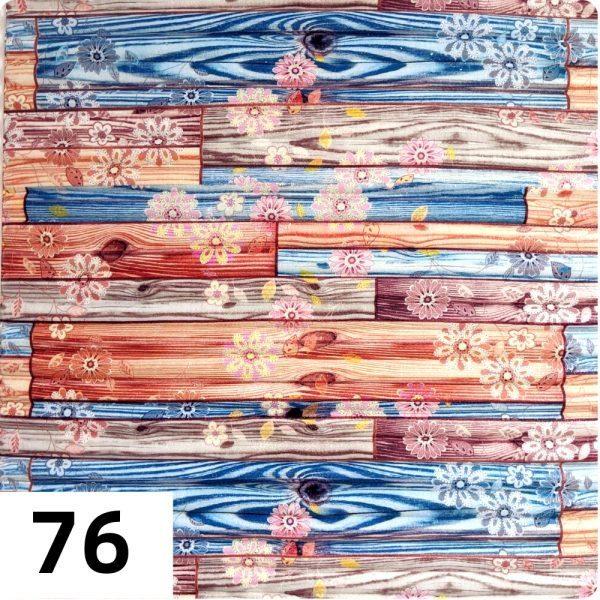 Самоклеющиеся 3д панели Бамбук 700*700мм цвет 76 (Цветы)