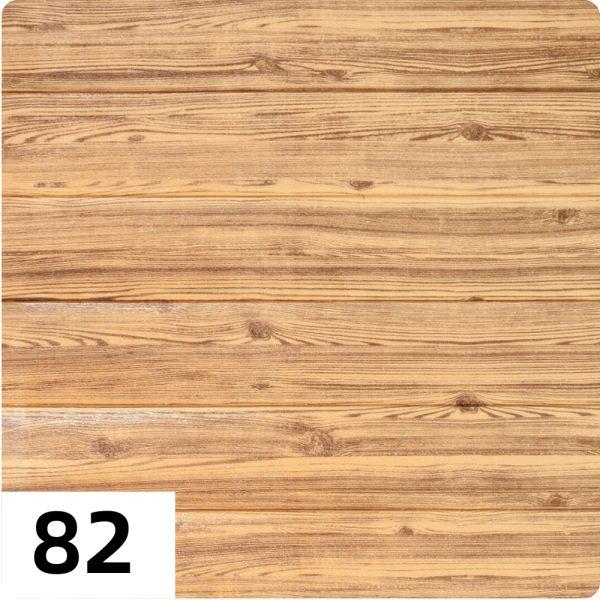 Самоклеющиеся 3д панели Дерево 700*700мм цвет 82 (Золотой)