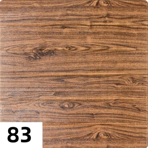 Самоклеющиеся 3д панели Дерево 700*700мм цвет 83 (Темный дуб)