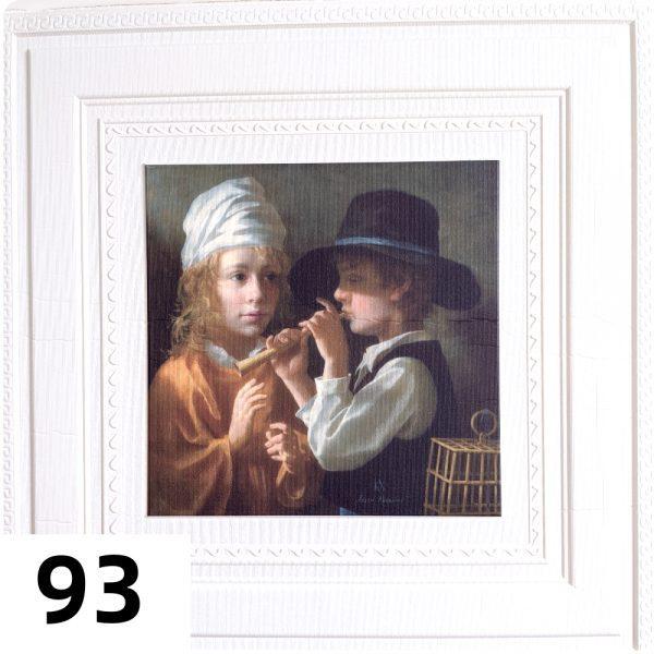 Самоклеющиеся 3д панели Картины 700*700мм цвет 93 (Дети)