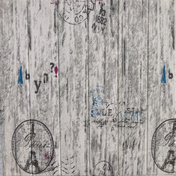 Самоклеющиеся 3д панели Дерево 700*700мм цвет 85 (Париж)